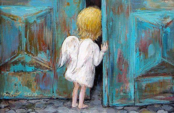 случайные люди дверью не ошибаются