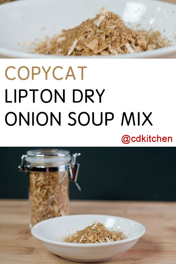 Copycat Lipton Dry Onion Soup Mix Onion Soup Mix Is A Common Ingredient In Many Rec