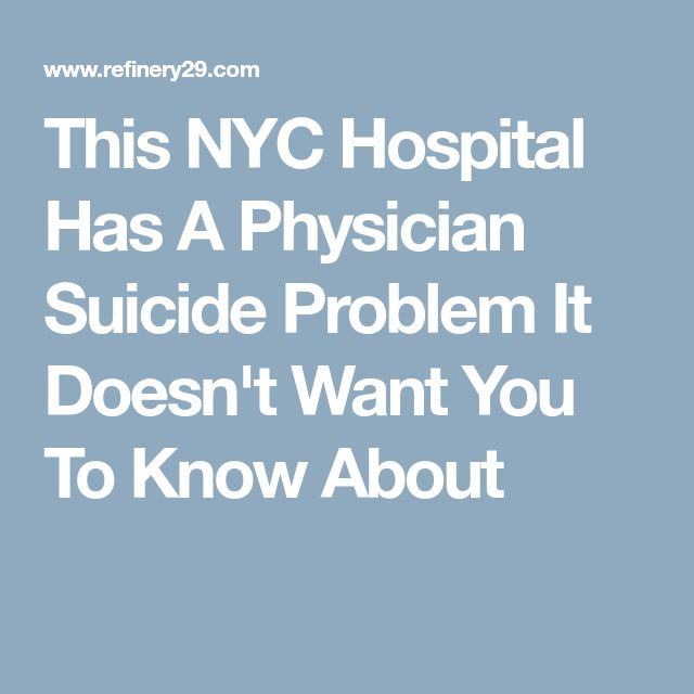 This NYC Hospital Has A Physician Suicide Problem It Doesn't Want You To Know About