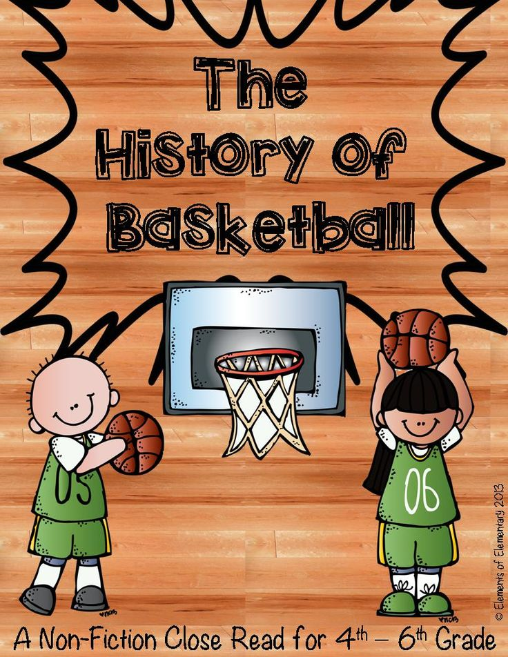 Have boys that love sports, but hate to read? Here's a non-fiction passage about the history of basketball sure to get them geared up to try out the original rules at recess, while giving you an awesome assessment of their close reading skills! $
