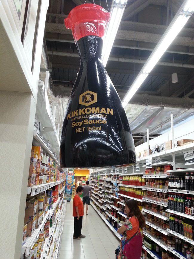 Kikkoman Soy Sauce Hanging 3D Bottle Display