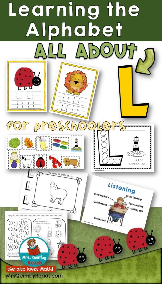 Letter L Word Search 4 Words And Handwriting Practice Letter L Words Letters For Kids Letter L [ 1024 x 768 Pixel ]
