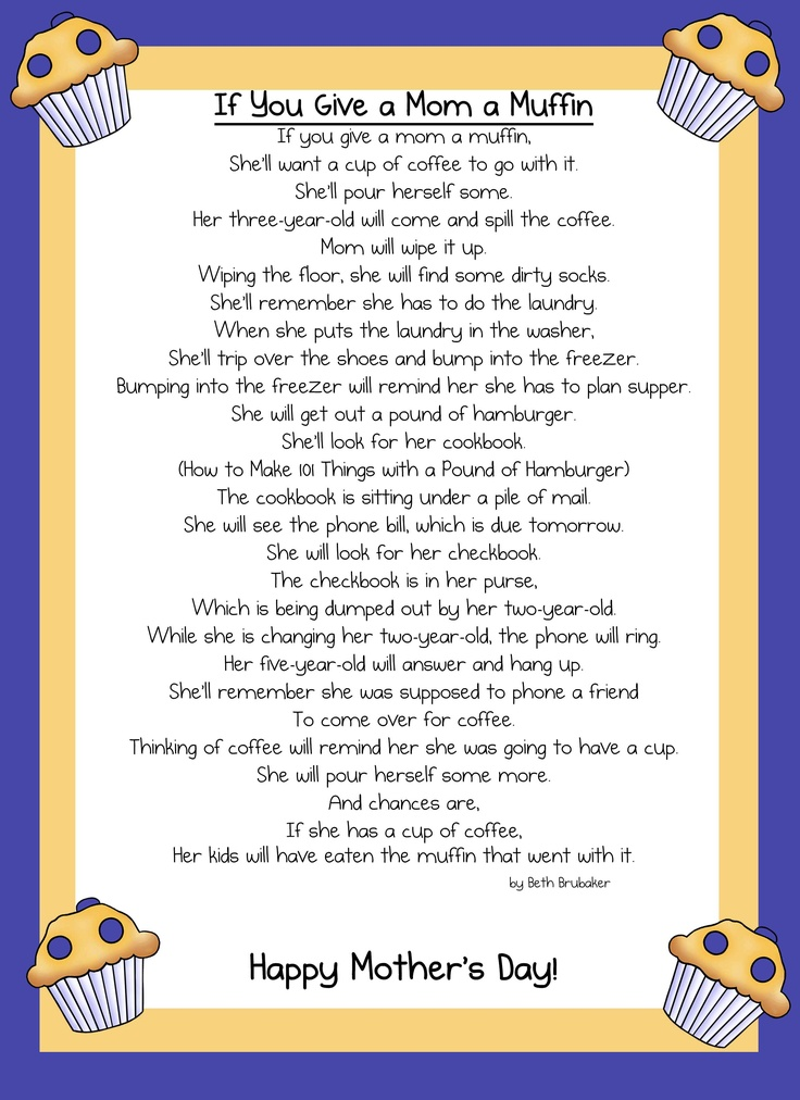 If you give a mom a muffin poem...FREEBIE! Perfect to give to moms on Mother's Day!  Serve with a muffin at a Mother's Day breakfast and it will be even cuter!