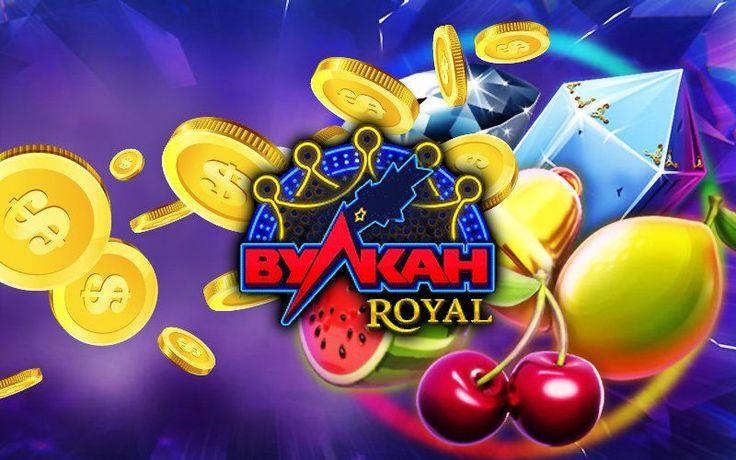 бесплатно онлайн казино вулкан