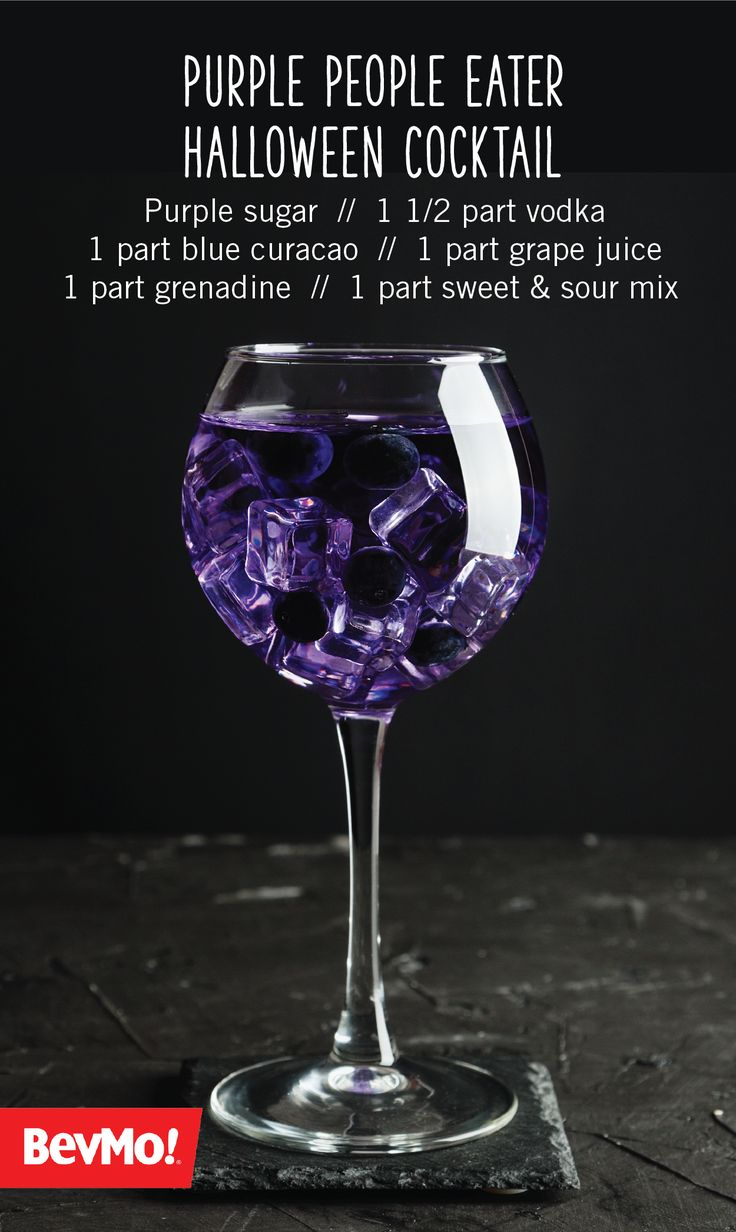 For a signature cocktail to serve at your Halloween party, look no further than this Purple People Eater Halloween Cocktail recipe! This spooky drink is sure to fit the mood of your fall celebration thanks to the vodka, blue curacao—both of which can be found at BevMo!—grape juice, and grenadine.