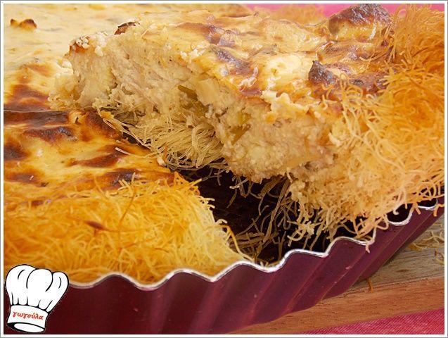 Τραγανη φωλια με φυλλο καταιφι με κρεμωδη γεμιση γιαουρτιου ,τυριων και μικρες κοτομπουκιτσες,σκετη απολαυση... <strong>Απολαυστε το!!!</strong> Ταρτιερα Νο 28
