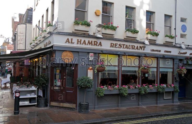 Al hamra restaurant 31 33 shepherd market london for Al hamra authentic indian cuisine