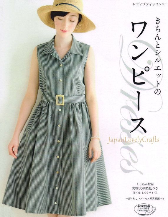 Simple & Natural Style One Piece Dress Patterns, Japanese Sewing Book…