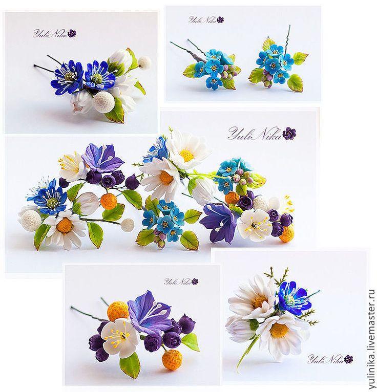 Купить Шпильки с летними цветами - голубой, сиреневый, фиолетовый, желтый, белый, шпильки для волос