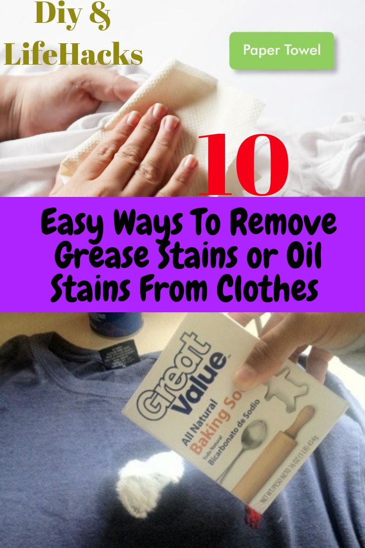 how to get old vaseline stain out of clothes