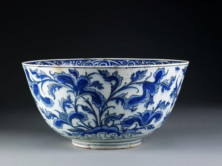 Ceramic bowl - Iran 17th C.