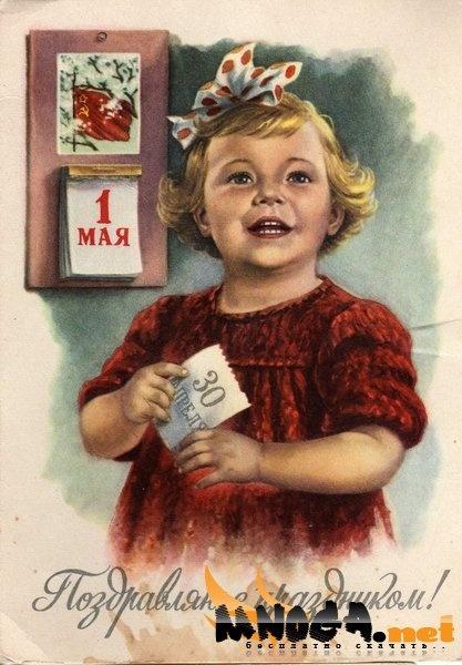 1 May card