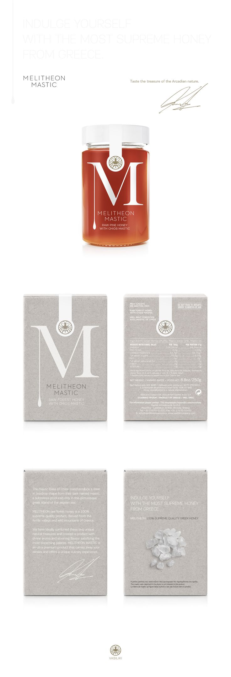 "Check out this @Behance project: ""Melitheon Mastic Honey"" https://www.behance.net/gallery/53590307/Melitheon-Mastic-Honey"