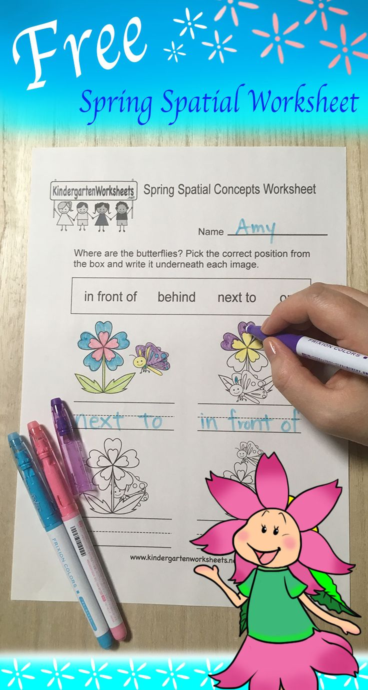 26 best spring worksheets images on pinterest kindergarten this is our free spring spatial concepts worksheet that you can print download or robcynllc Image collections