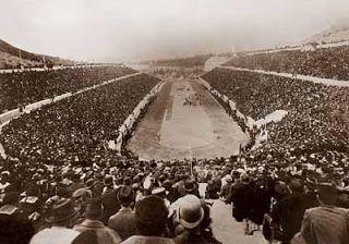 Μωσαϊκό: Αθήνα 1896: Ολυμπιακοί αγώνες
