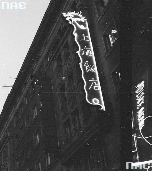 "Neon baru ""Szanghaj"" w Warszawie, rok 1960-1970"