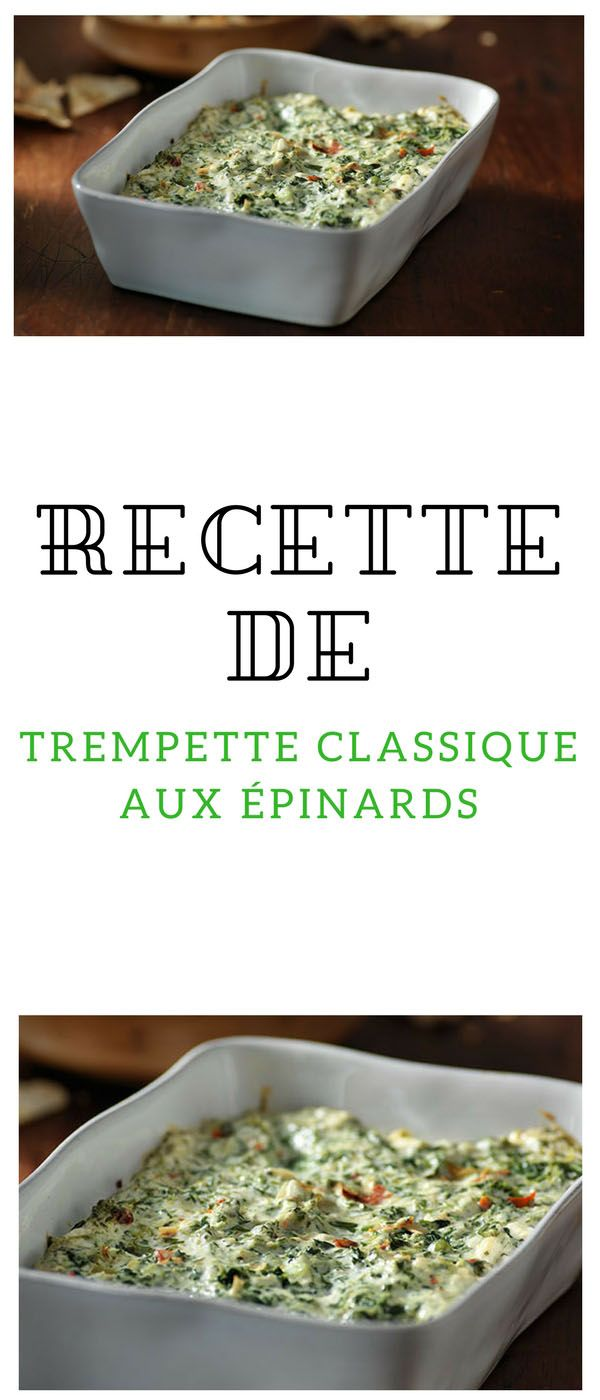 #trempette #épinard