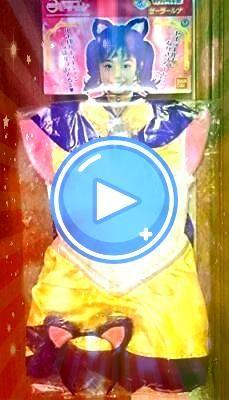 Sailor Luna Moon Characterite Kids Rare 110Cm Girl Casual Ribbon Akb Cosplay