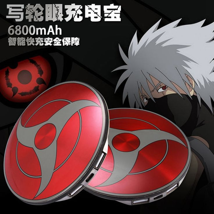 Naruto Power Bank 6800mah Sharingan Powerbank Metal Material Charger Mobile Powerbank For Mobile Phone Charger //Price: $46.60 & FREE Shipping //   #dragonballz #anime
