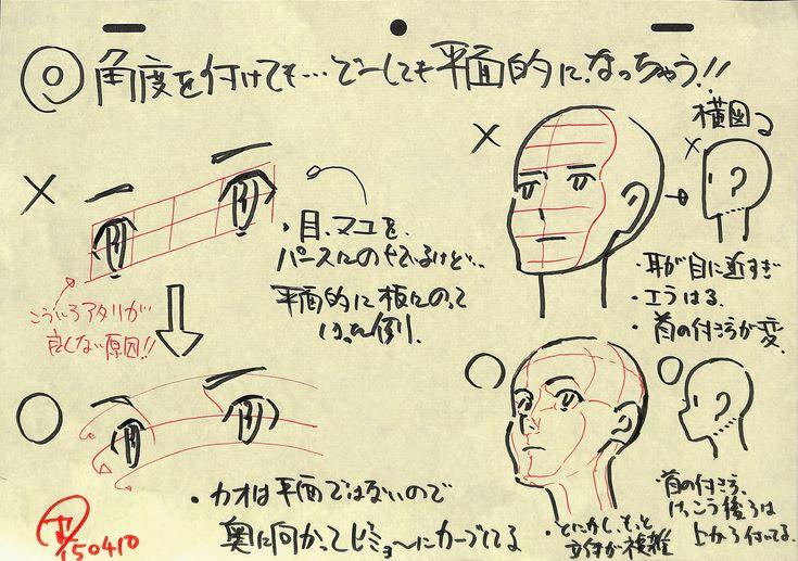 アニメ私塾: 目の描き方まとめ!!…
