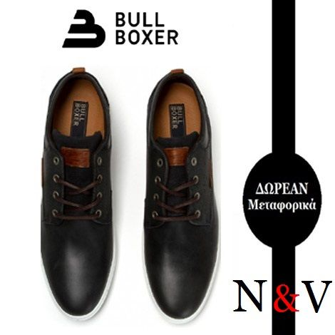 Bullboxer street style shoes by Napolitana Varese Μοναδικό design για μοναδικούς άντρες!