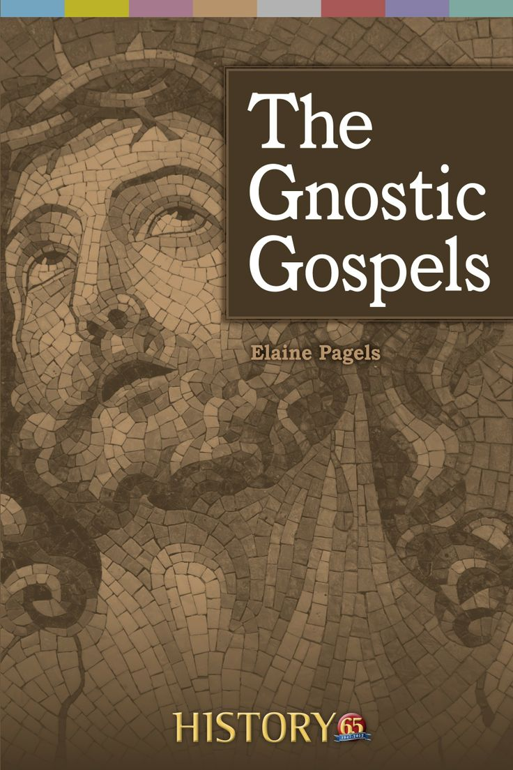 The Gnostic Gospels | The History Book Club