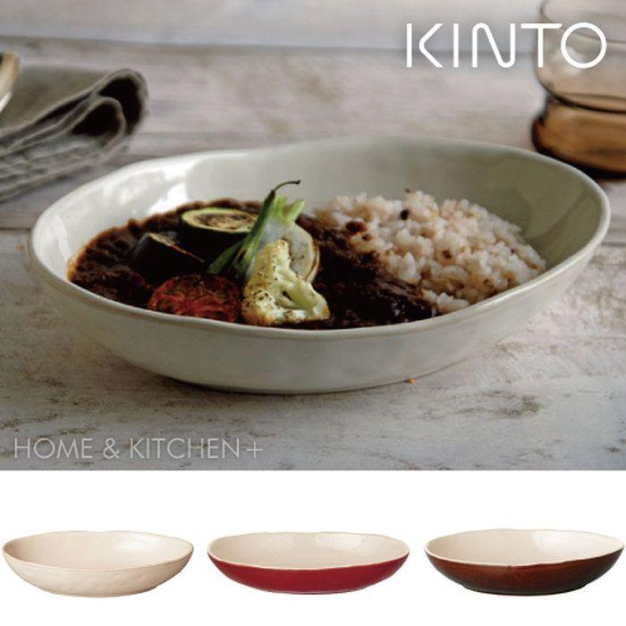 KINTO(キントー)ほっくりカレー皿白