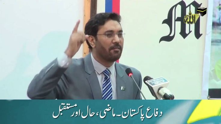How Can We Contribute in Defending Pakistan - Imran Waheed