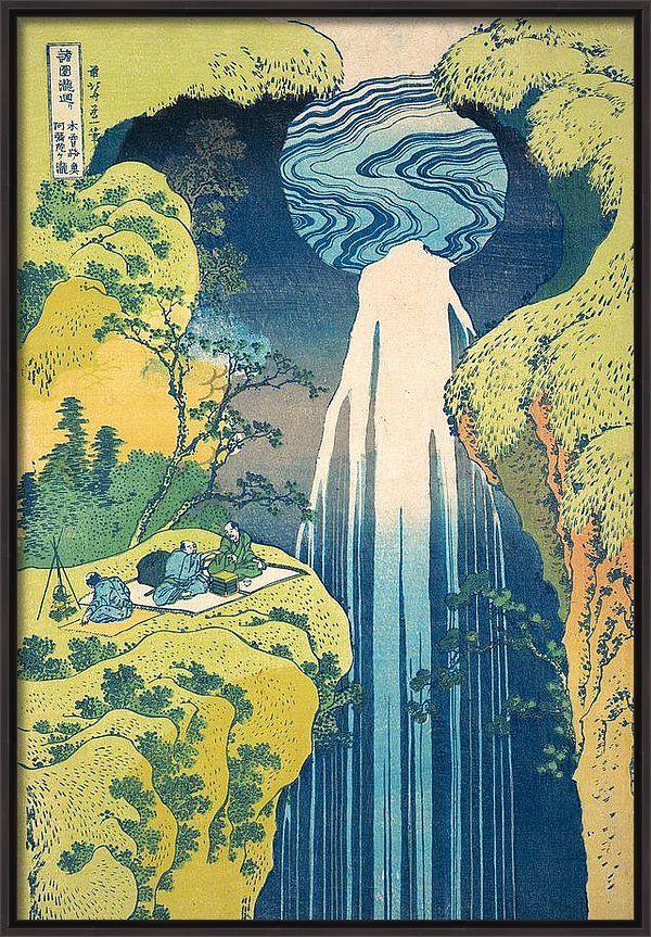 The Amida Falls In The Far Reaches Of The Kisokaido Road Canvas Print Canvas Art By Katsushika Hokusai Japanese Art Japanese Woodblock Printing Japanese Painting