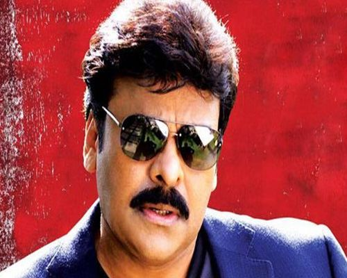 Best of Megastar Chiranjeevi movies 2016 list including his upcoming new film Kathilantodu (2017) with Kajal Aggarwal and top 10 Chiranjeevi movies.