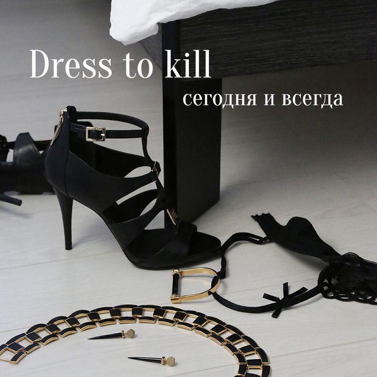 Письмо «Открытка-манифест + Dress to Kill» — Poison Drop — Яндекс.Почта
