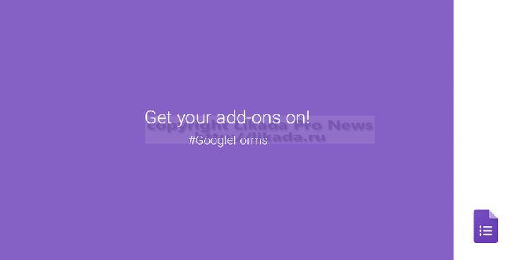 Googleобновилинструмент для проведения опросовGoogle Формы. В новой версии появились шаблоны, поддержка дополнений и новые опции для анализа. Теперь пользователи смогут на главной странице сервиса выбрать готовый шаблон для стандартных форм таких,...  #google, #apps, #пользователи,