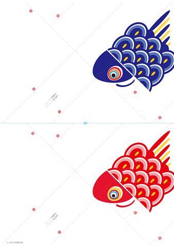 折り紙こいのぼり【紺・赤】 印刷