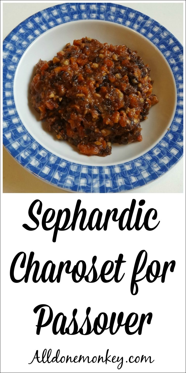 ... monkey sephardic charoset recipe explore the history of sephardic
