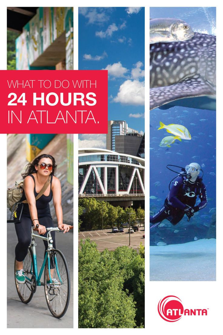 Make the most of every minute in Atlanta.