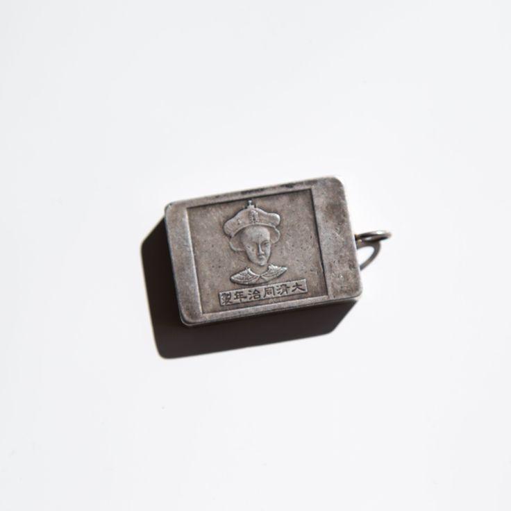 Emperor trade silver