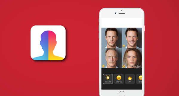 Los selfies están de moda, y cualquier aplicación capaz de mejorar nuestras autofotos es un potencial éxito. Ahora te proponemos descargar FaceApp para Android, que nos permite aplicar unos filtros sobre las fotos que, en ocasiones, parecen retoques realizados por un profesional. Con FaceApp podrás realizar transformaciones sorprendentes de tus selfies.Aunque esta aplicación lleva un tiempo disponibles para iOS, a Android acaba de llegar, así que muchos usuarios se la...