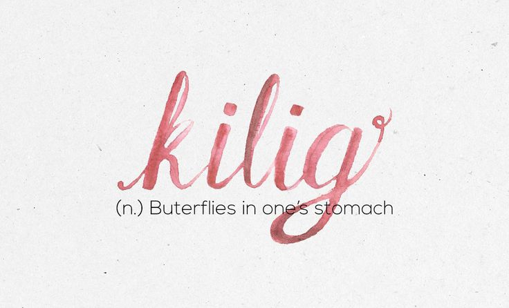 """Kilig"" 