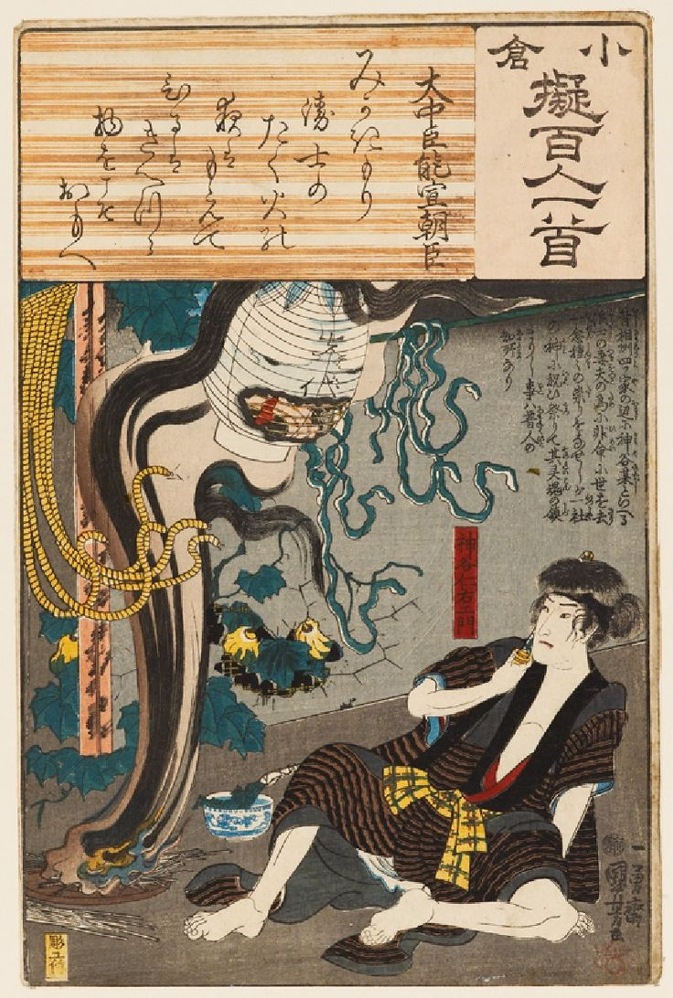 The ghost of Oiwa emerges from a lantern to frighten Kamiya Niemon Tōkyō, 1845 - 1846 Utagawa Kuniyoshi (1797 - 1861) (designer) The Ashmolean Museum