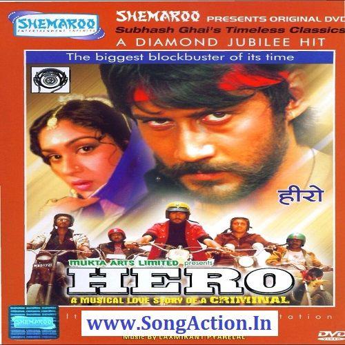 Tu Mera Hero Hai Mp3 Song Download , Www