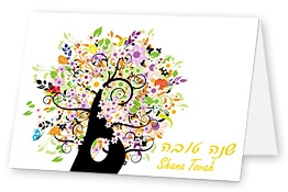 L'shanah Tovah to friends and family far and wide!