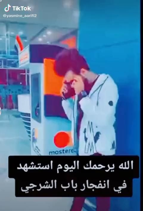 Mohammed Al Baghdadi Youtube Video In 2021 Youtube Family Guy Al Baghdadi