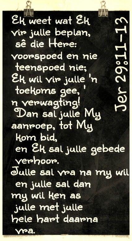 Teks - Jer 29:21-13 #Afrikaans **By__[↳₥¢↰]#Emsie**