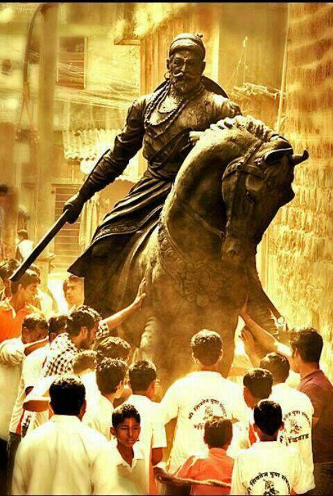Chhatrapati Shivaji Maharaj Original Images 53 best images ...