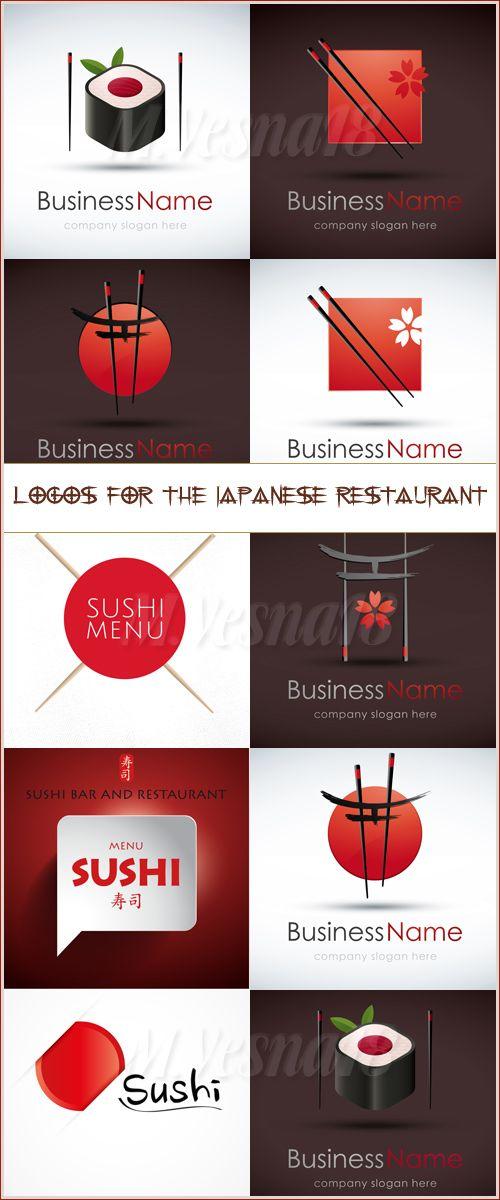 Logos for the Japanese restaurant, sushi, stock images