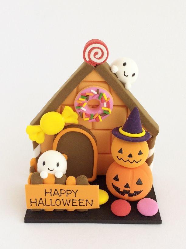 ☆粘土のハロウィン置物☆お菓子の家へようこそ♪画像1