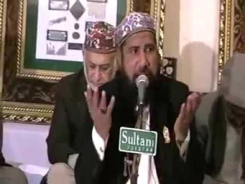 dary nabi par by all haaj abdul waheed chishti   YouTube