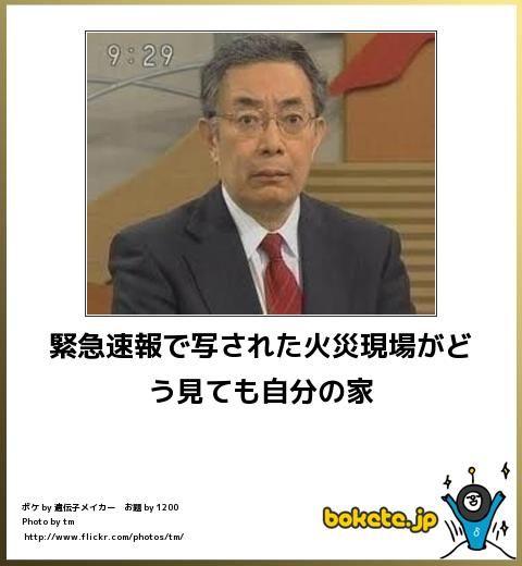 http://imgcc.naver.jp/kaze/mission/USER/20121206/14/1424614/1275/480x520x74055e681723d51b13497e56.jpg