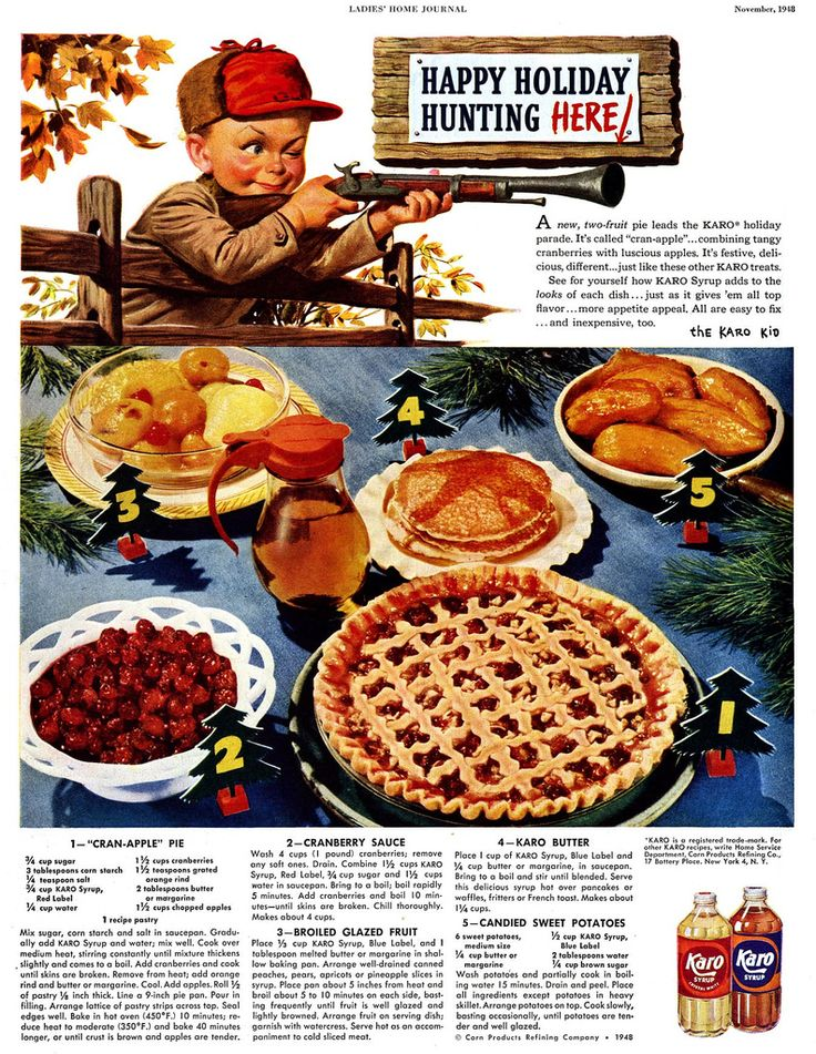 Ladies Home Journal Illustrated by Arthur Sarnoff November 1948