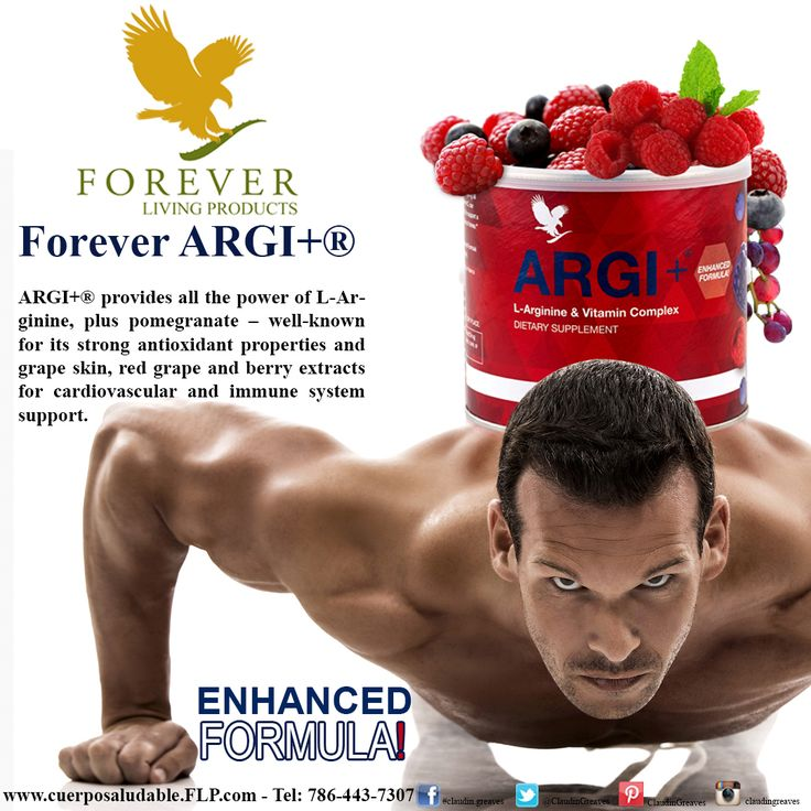"Forever ARGI+® ARGI+® provides all the power of L-Arginine, plus pomegranate – well-known for its strong antioxidant properties and grape skin, red grape and berry extracts for cardiovascular and immune system support L-Arginine is a potent amino acid that helps to support what scientists refer to as the ""Miracle Molecule"" - nitric oxide. L-Arginine is converted into nitric oxide in the body, to help support circulation. www.cuerposaludable.FLP.com"
